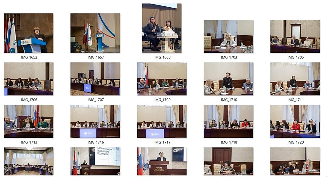 V Международной научно-практической конференции «Би-, поли-, транслингвизм и языковое образование»  под эгидой МАПРЯЛ
